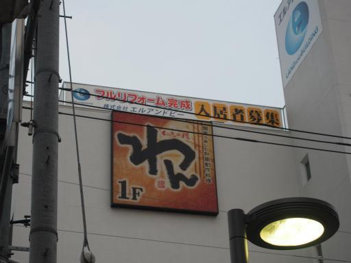 20180105・鴻巣で免許更新4-08