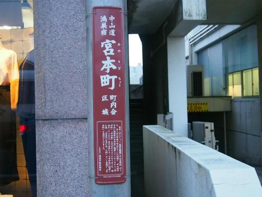 20180105・鴻巣で免許更新4-17