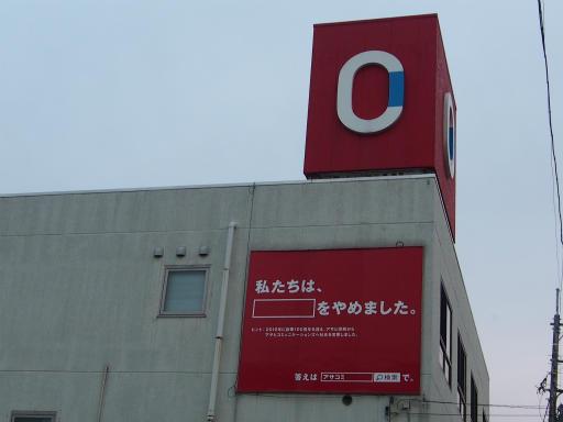 20180105・鴻巣で免許更新5-03