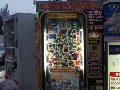 20180105・鴻巣で免許更新5-02