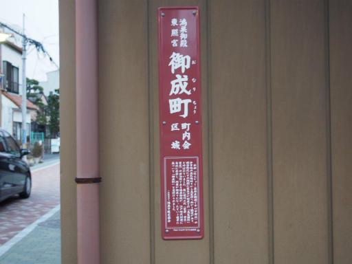 20180105・鴻巣で免許更新5-09