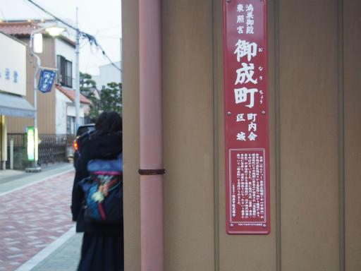 20180105・鴻巣で免許更新5-13