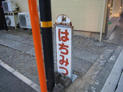 20180105・鴻巣で免許更新5-21