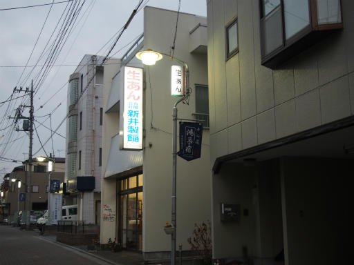 20180105・鴻巣で免許更新5-19