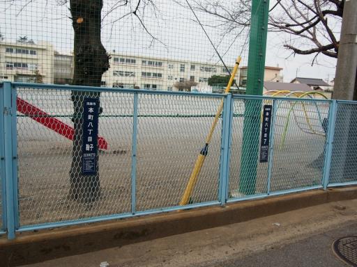 20180105・鴻巣で免許更新ネオン08・鞠子・大