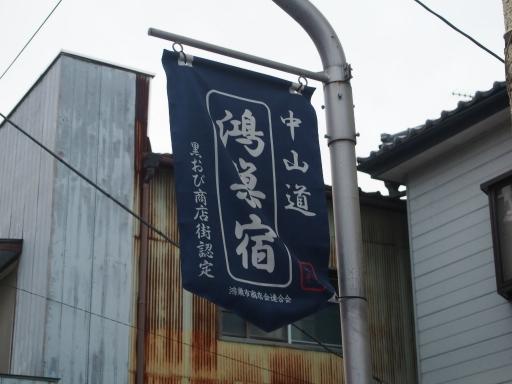 20180105・鴻巣で免許更新ネオン20