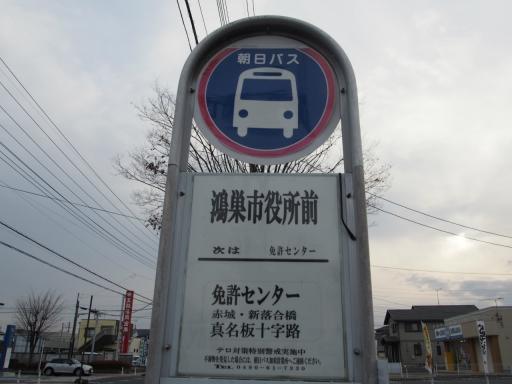 20180105・鴻巣で免許更新鉄05・鴻巣市役所前2