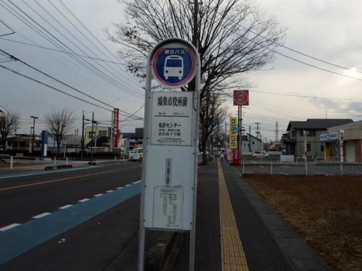 20180105・鴻巣で免許更新鉄04・鴻巣市役所前1