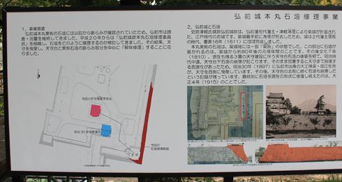 弘前城リンゴアート2017-4