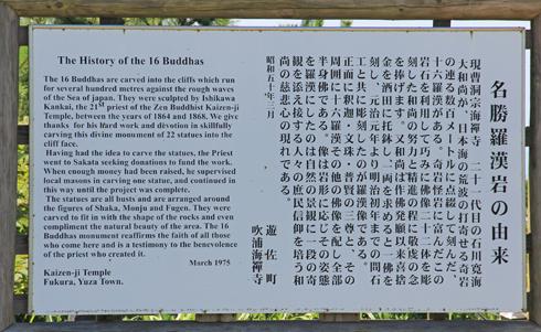 十六羅漢岩2017-4