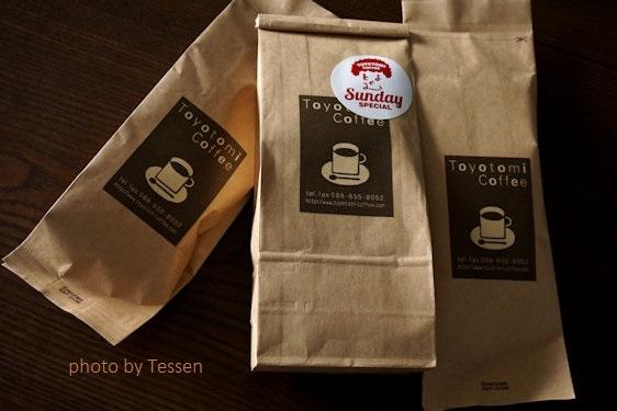 DSC01380コーヒー