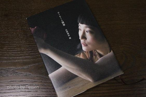 IMG_4944庄野