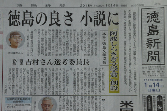 IMG_5041文学賞
