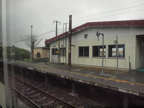 P1014855.jpg
