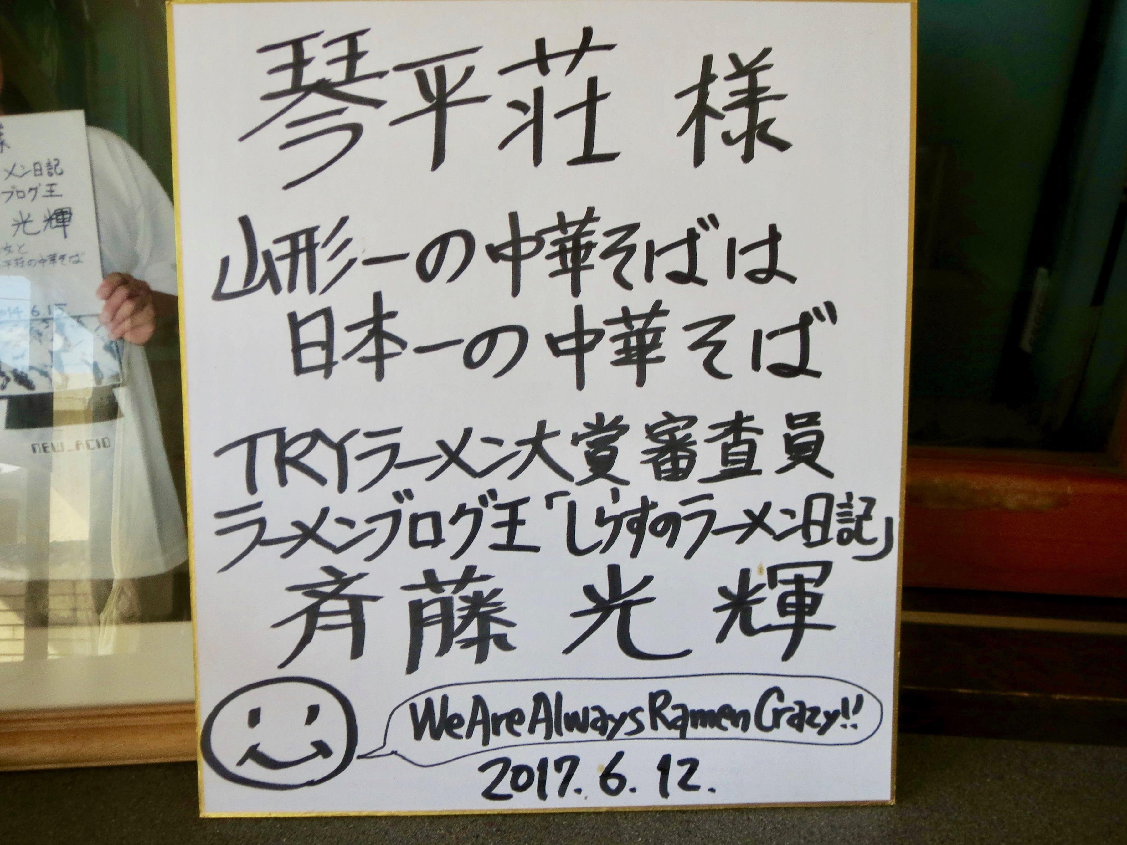 IMG_0544q.jpg