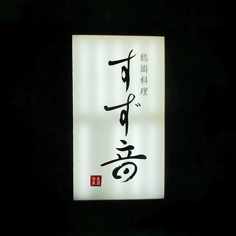 IMG_0830q.jpg