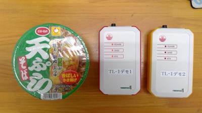 TL-1緑のたぬき風かぷ麺と比較