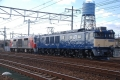 EF64-1028-DF200-216-3
