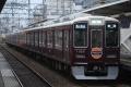 阪急-n1109日生エクスプレス20周年HM-2