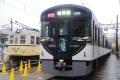 京阪-3054-京阪-63-2