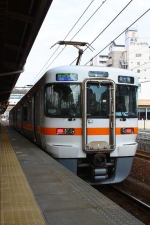 R8-img46.jpg