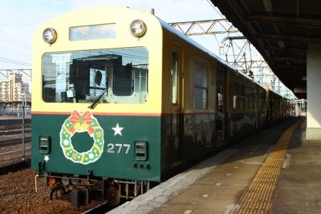 R8-img49.jpg
