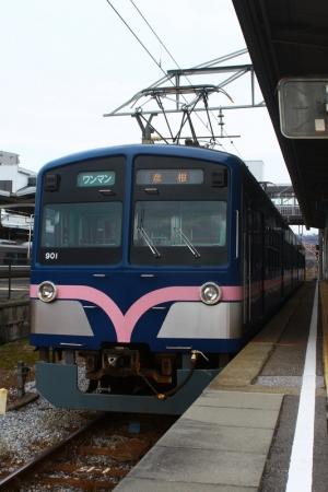 hikone308.jpg