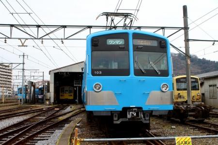 hikone330.jpg