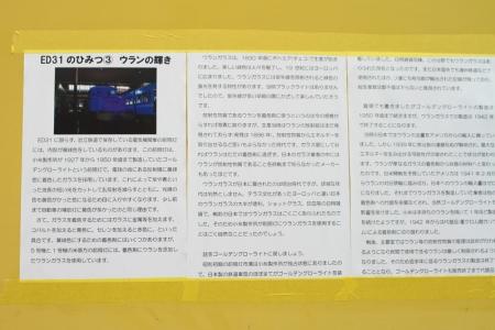 hikone331-2.jpg