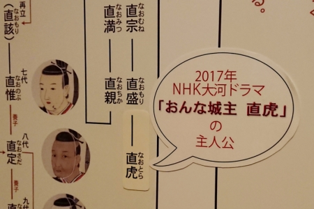 hikone372.jpg