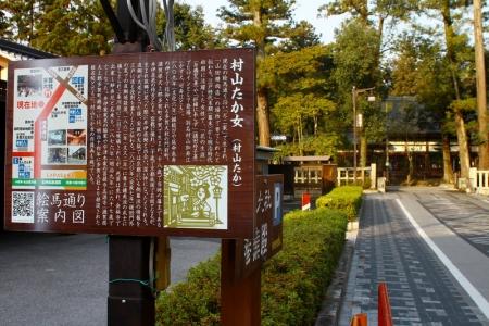 hikone378.jpg
