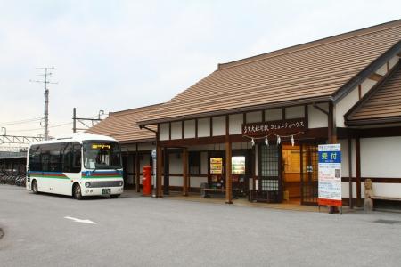 hikone386.jpg