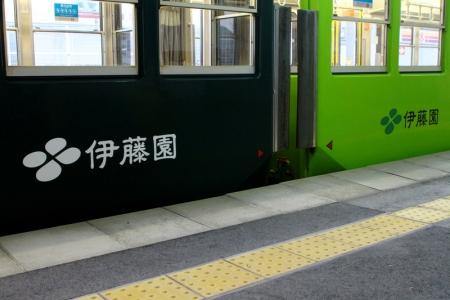 hikone387.jpg