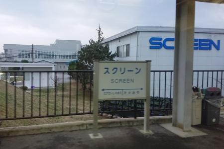 hikone389.jpg