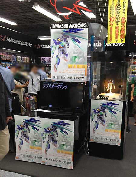 akiba_quanta11b.jpg