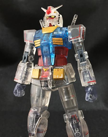 robot_clear_spec07.jpg