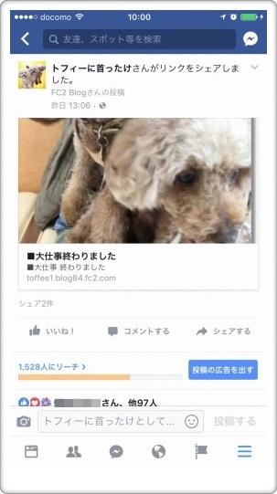 1_20170514110905000.jpg