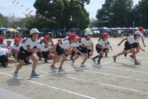 「9月24日市内小学校運動会」⑫