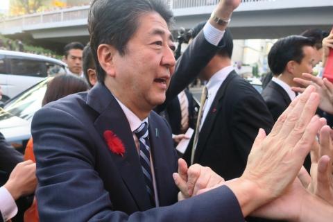 「安陪晋三総理大臣街頭演説」⑦
