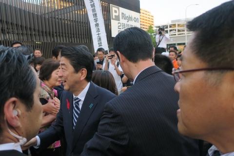 「安陪晋三総理大臣街頭演説」⑩