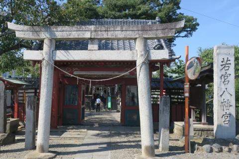 「若宮八幡宮例大祭が開催されるよ!」 (8)