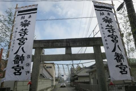 「若宮八幡宮例大祭の準備ができたよ!」 (13)