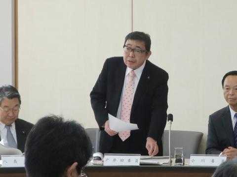 「平成29年10月26日決算特別委員会」②
