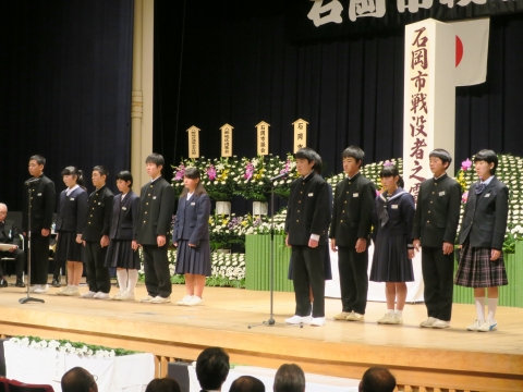 「平成29年度石岡市戦没者追悼式」②