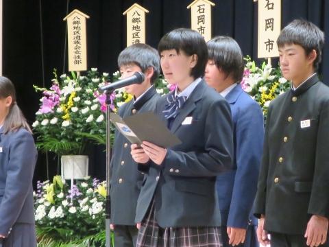 「平成29年度石岡市戦没者追悼式」③