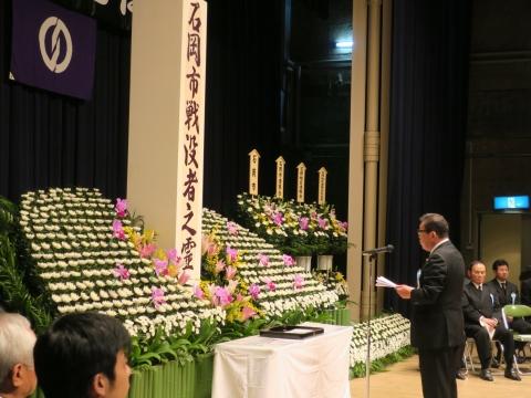 「平成29年度石岡市戦没者追悼式」④