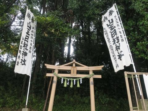 「平成29年度山王日枝神社例大祭」②