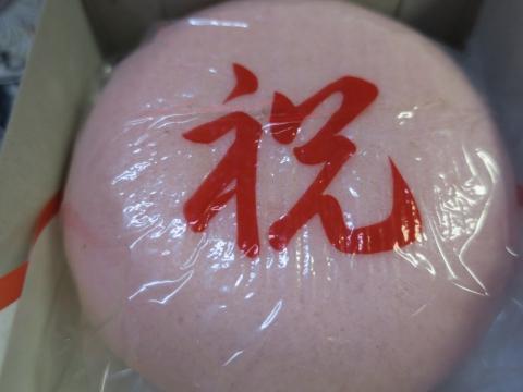 「平成29年度山王日枝神社例大祭」㉕