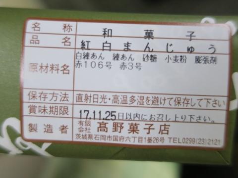 「平成29年度山王日枝神社例大祭」㉔