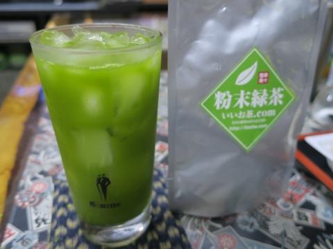 「粉末緑茶を買ってみました!」①